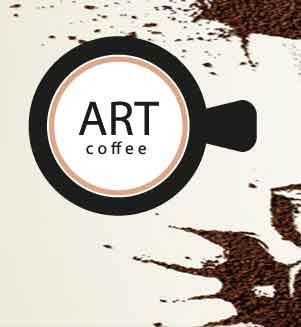 Картинки по запросу АРТ кофе